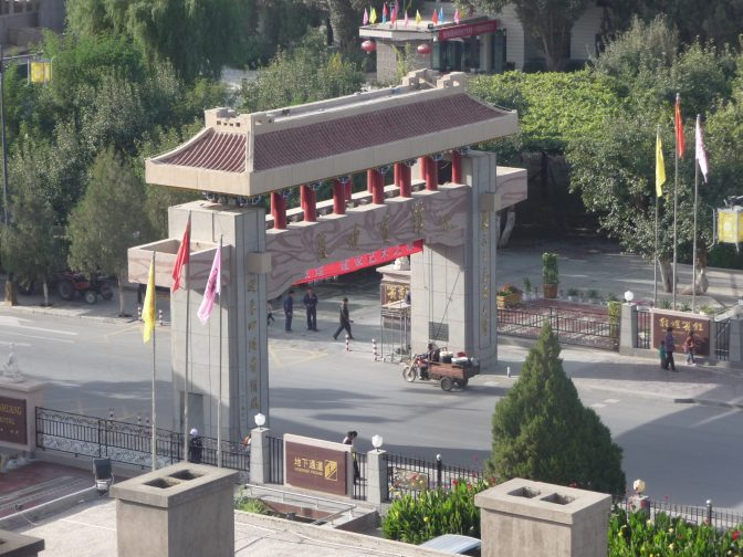 Dunhuang Town Gate, outside my hotel room