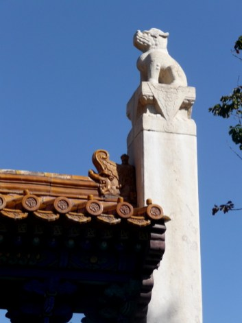 Ming tombs at Changling