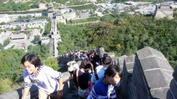 I staggered through the Golden Week holiday crowds all the way up here - and back down again