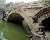 Chinese Bridges - Zhaozhou Bridge