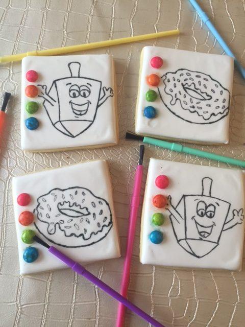PYO Cookies!