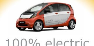 electric car i-miev