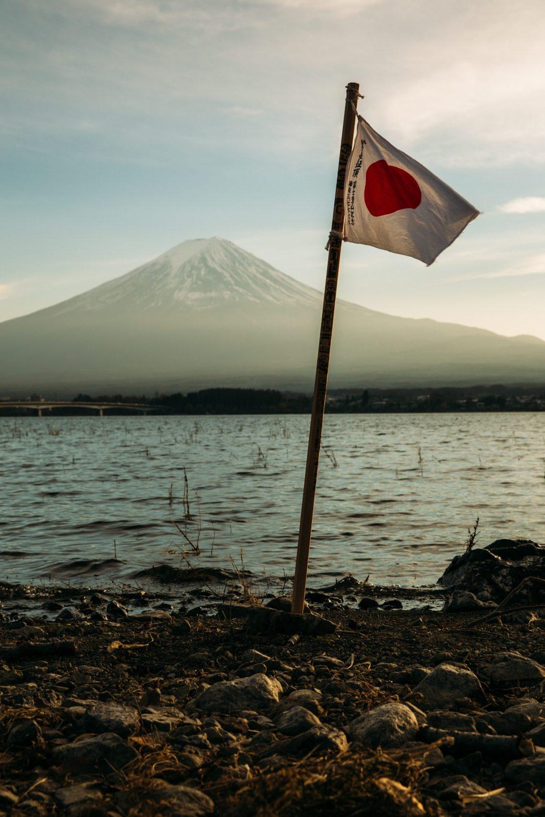 costa rica Japan