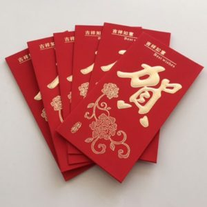 Red envelopes symbolize fortune and prosperity.
