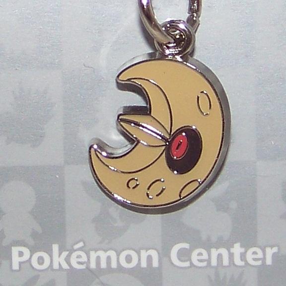 Pokemon Center Lunatone Charm