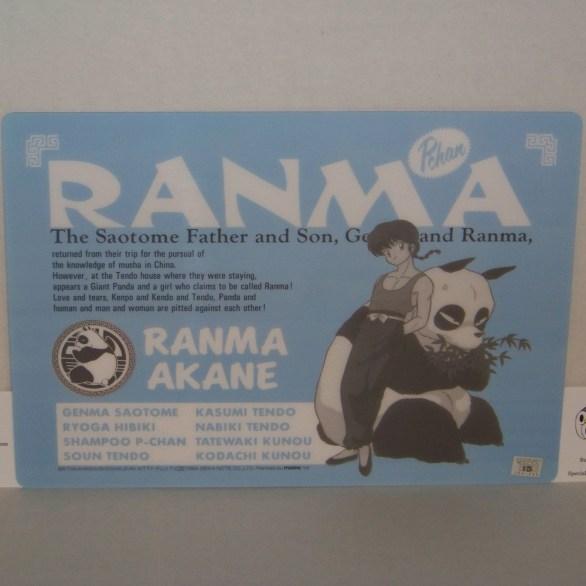 Ranma 1/2 Pencil Board Shitajiki