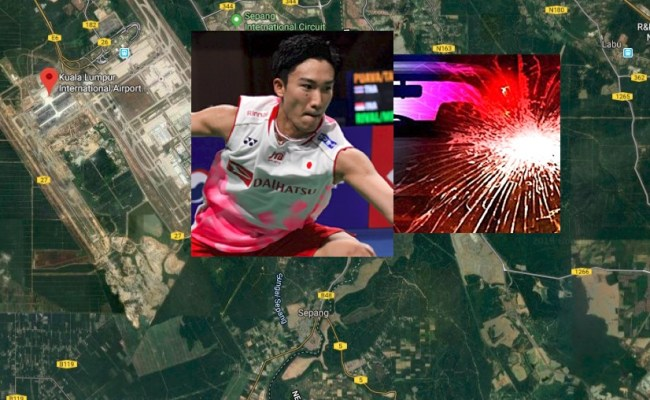 Badminton Champ Kento Momota Id D As One Of Victims