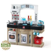 Kohls: Step2 Kitchen for $35.99 + FREE shipping after ...