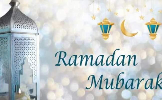 Happy Ramadan 2020 Images Ramzan Mubarak Wishes Pictures
