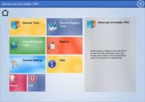 Advanced Uninstaller Pro 12 crack Plus Serial Key Free Download