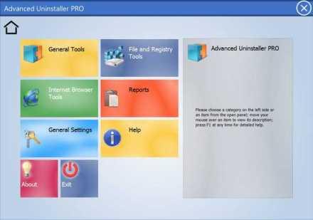 Advanced Installer 17 Crack + Serial Key Torrent 2020