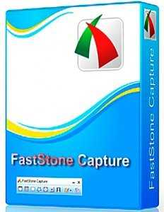 FastStone Capture 8.6 Crack + Serial Key Free Download