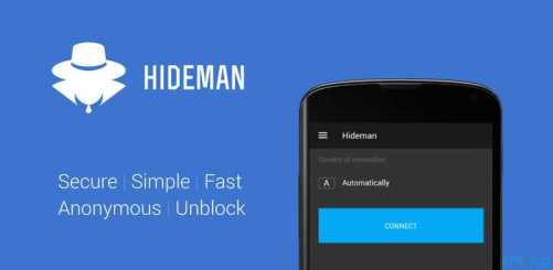 Hideman VPN v5.1 Crack + Lifetime Activation Key Free Download