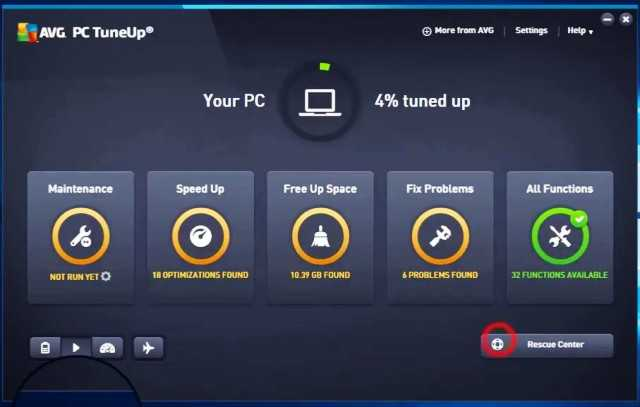 AVG PCTuneUp 2020 Crack +Product Key [Latest]