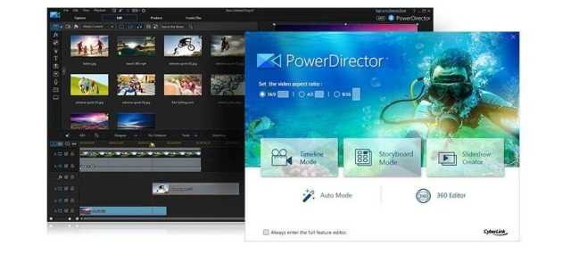 CyberLink PowerDirector 18.0.2405.0 Crack With Keygen Torrent 2020