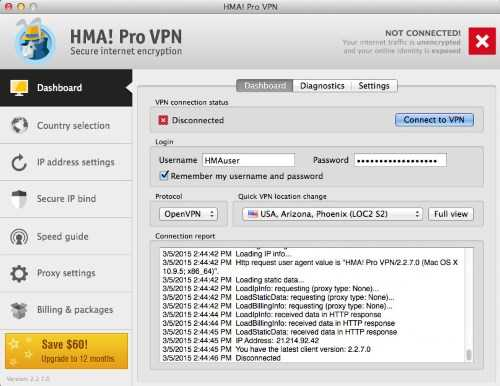 HMA Pro VPN 5.0.233 Crack With License Key Full 2020