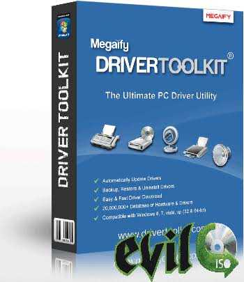 Driver Toolkit 8.6.0.1 Keygen With Crack Free Download 2020