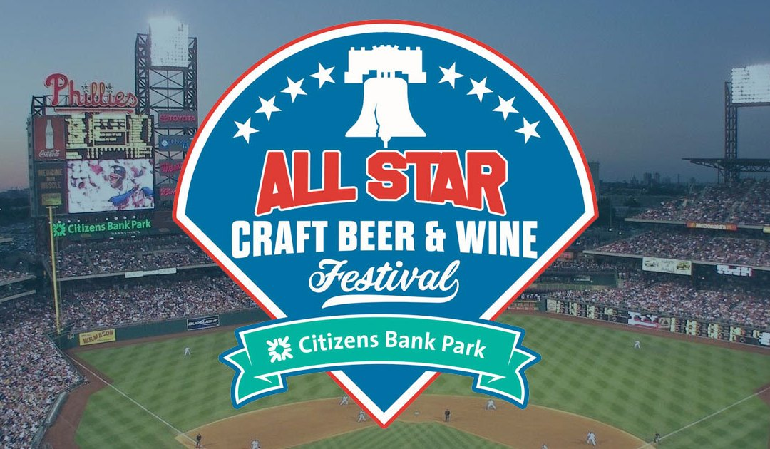 Recap: All-Star Craft Beer & Wine Festival 2018