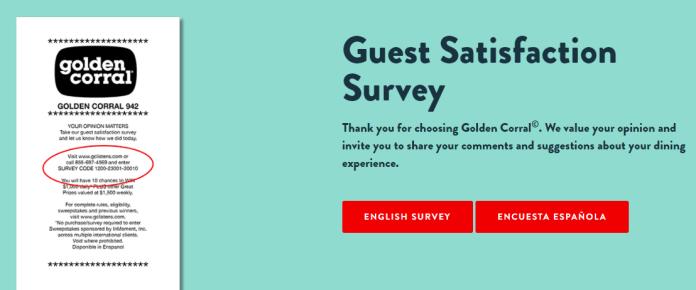 gclistens survey