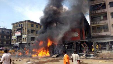 Onitsha tanker-fire disaster