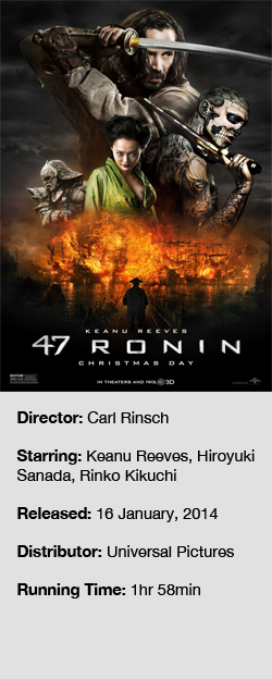 47 Ronin (2014) - The Critical Reel