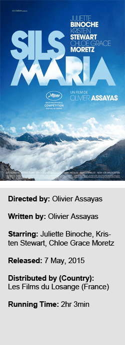 Clouds Of Sils Maria P