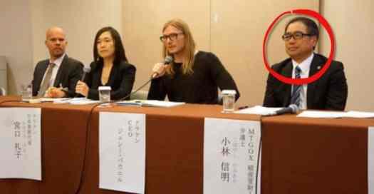 Nobuaki Kobayashi, bankruptcy trustee for Mt. Gox