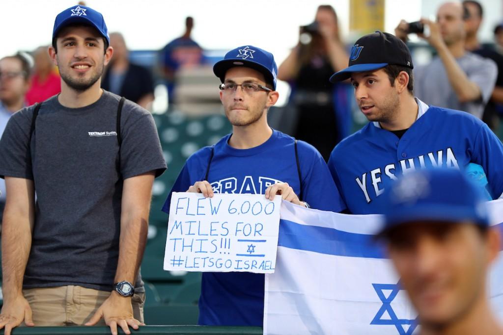 Team Israel fans at the 2016 World Baseball Classic Qualifier in Brooklyn, N.Y. | © Alex Trautwig/MLB Photos via Getty Images
