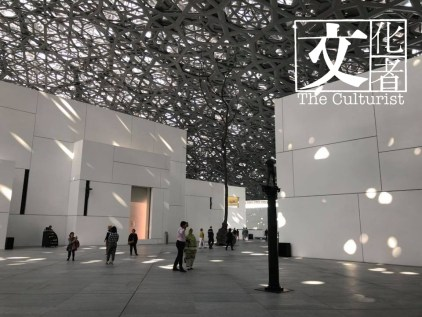 Louvre Abu Dhabi, Saadiyat Island03
