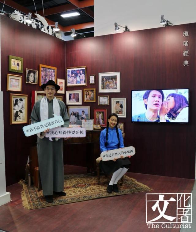 讀力時代──台北書展