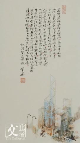 節錄《記得》,陳冬如畫箋,記錄香港繁華。