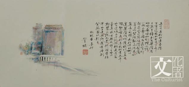 董橋書法,節錄《橄欖香》,陳如冬畫箋,寫五六十年代的文華酒店。