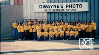 Kodachrome的身世傳奇,它的指定沖曬店Dwayne's Photo同樣經典。2013年,導演Sarah George曾以Kickstarter集資為Dwayne's Photo拍攝紀錄片。 (網上圖片,Kickstarter)