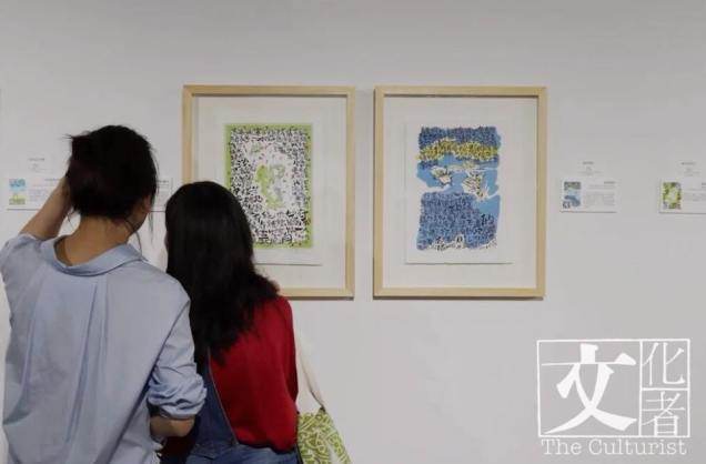 展覽以今古詩作、寓言和故事等入畫,借古諷今。