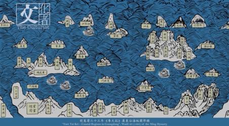 這算是最早香港地圖的重繪本,節錄自明‧萬曆23年(公元1595年)《粵大記・廣東沿海圖》(郭裴)