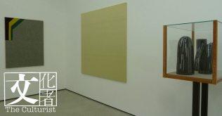 中間那幅正是美國藝術家麗莎·露(Liza Lou)花了兩年時間才完成的《Citrine/Solid》