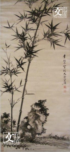 李研山(1898 – 1961) 雙竹 無年款 水墨紙本立軸 116.2 x 50.8 厘米 (香港藝術館提供)