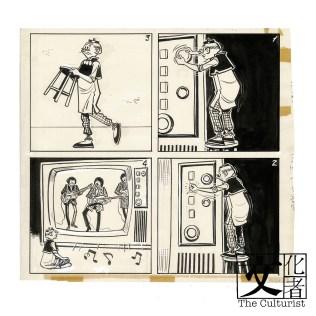 王澤 I 大電視機 The Big Television, 1967