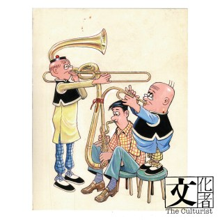 王澤 I 綜合演奏Variety Performance , 1973