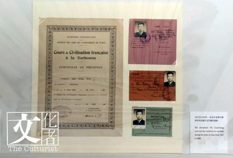 _1947至1950年吳冠中留學巴黎時所用的證件和證書