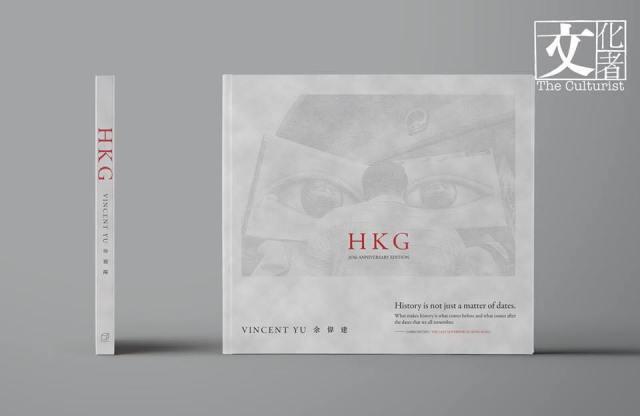 97前後的攝影集《HKG》,在台灣印刷,連所用的牛油紙都從香港帶到台灣,精裝版更限量97本