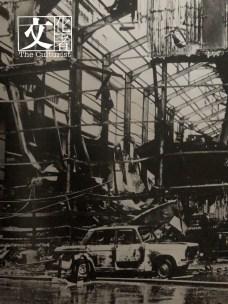 1971年露絲強襲下,一家電廠分支起火,強風令消防員也束手無策。