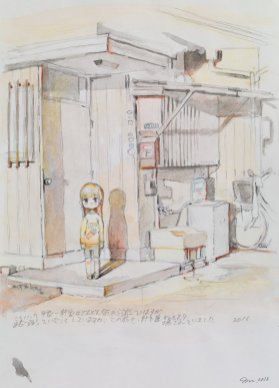 #3_Mr Mom Is Late Coming Home, 2016 Watercolor, pen and pencil on paper 24.2 x 17.5 cm ½ 9 1/2 x 6 7/8 in ©2016 Mr./Kaikai Kiki Co., Ltd. All Rights Reserved. Courtesy Perrotin Mom Is Late Coming Home, 2016 紙上水彩、鋼筆與鉛筆 24.2 x 17.5 cm ½ 9 1/2 x 6 7/8 in ©2016 Mr./Kaikai Kiki Co., Ltd. All Rights Reserved. Courtesy Perrotin