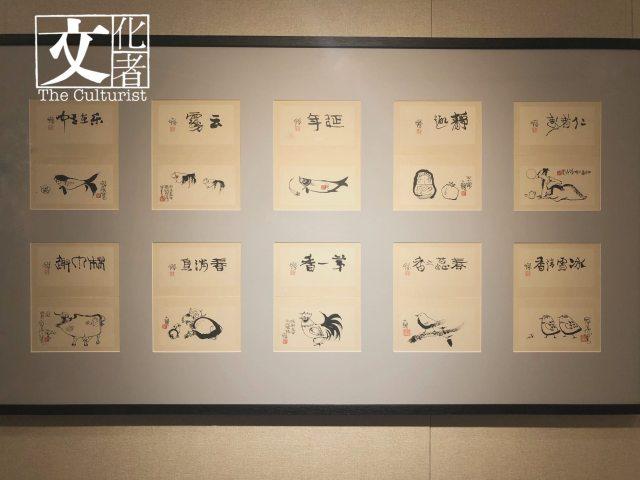 「靜觀樓藏──金石樂書畫緣展覽」