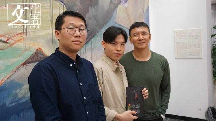 左起:卓文傑(文傑)、林雪杰(Frank)和盧敬之博士(Patrick)
