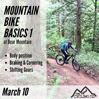 Mountain Bike Basics 1 - March 10