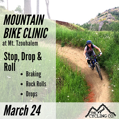 Stop Drop & Roll - March 24