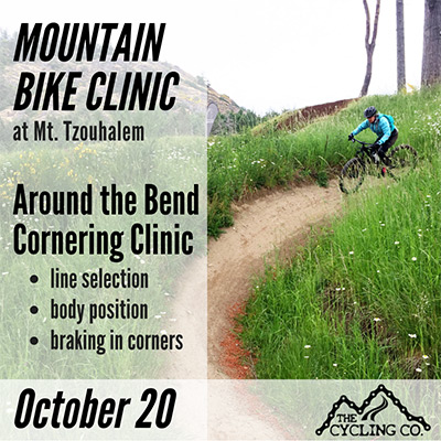 Mountain Bike Cornering Clinic - October 20 at Tzouhalem