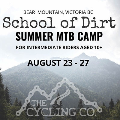 Summer Mountain Bike Camp - August 23-27