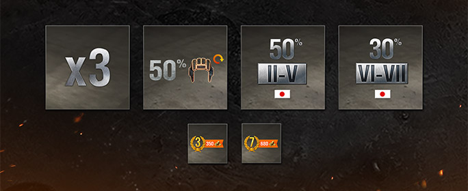 wot_banner_684x280_japanese_special